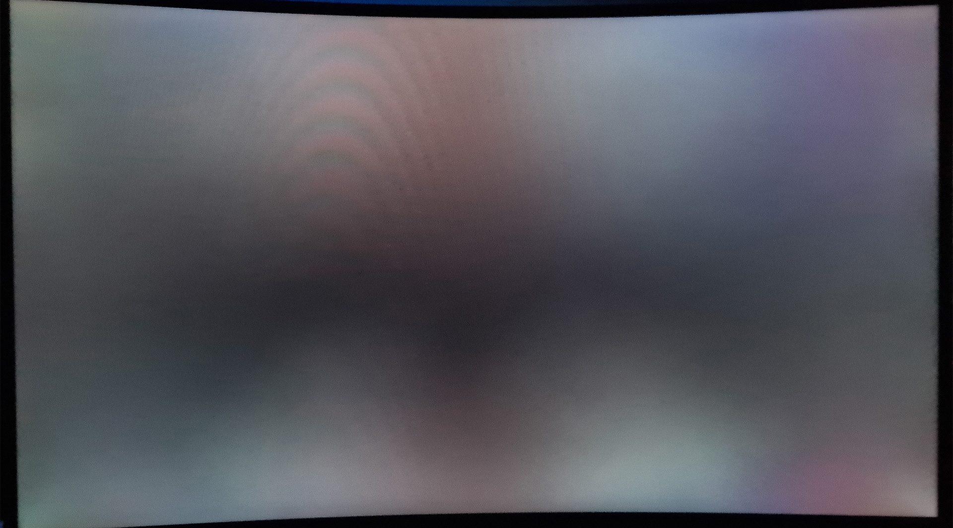 MSI Optix MAG271CR Clouding Backlight Bleeding