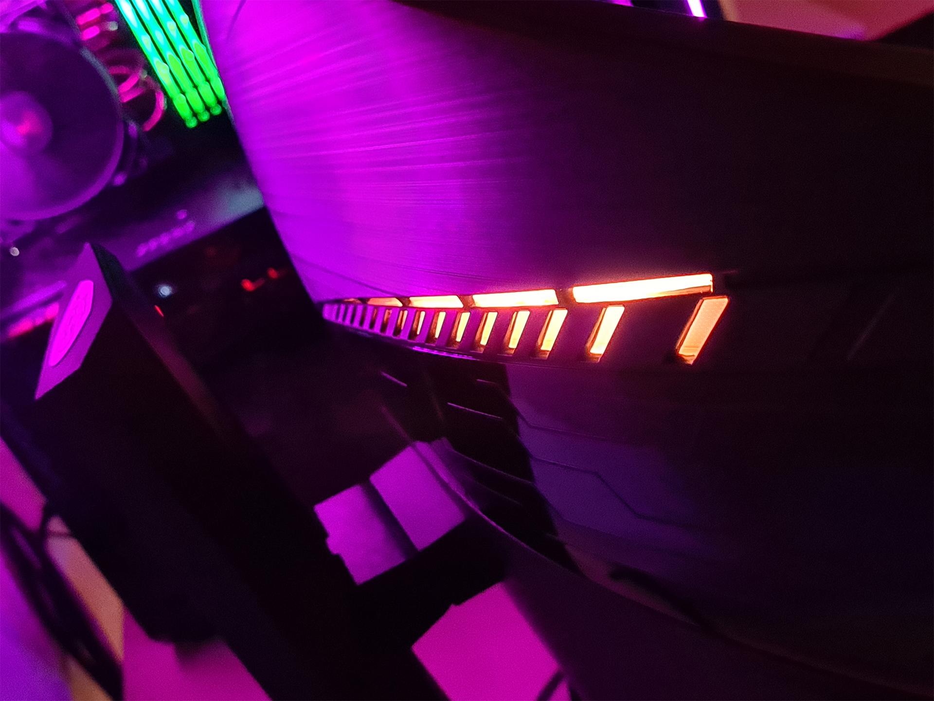 MSI Optix MAG271CR Test - RGB-Beleuchtung - MSI Mystic light