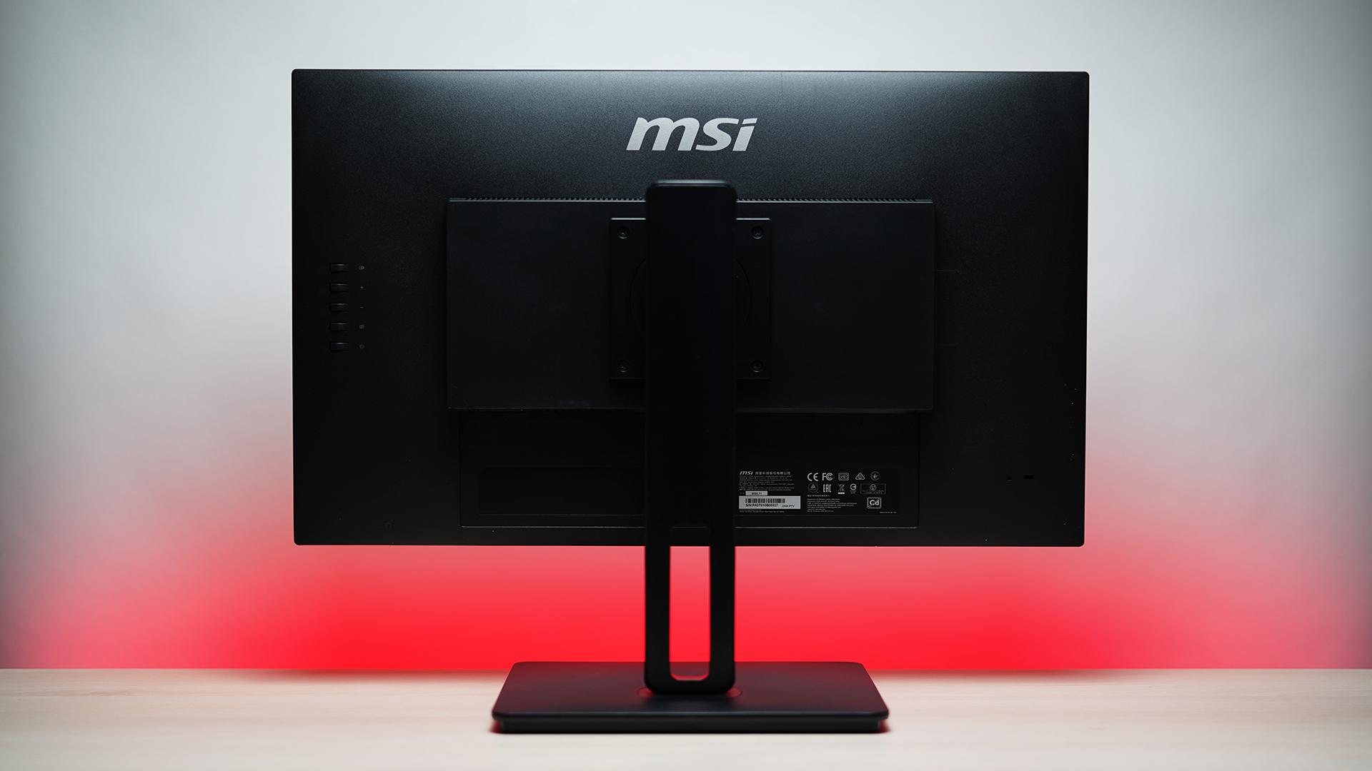 MSI MP271QP Foto von Rückseite