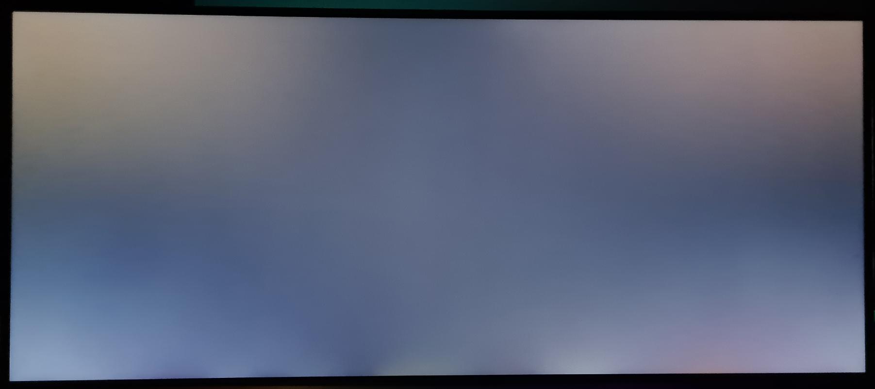 MSI Optix MAG301RF Clouding IPS Glow