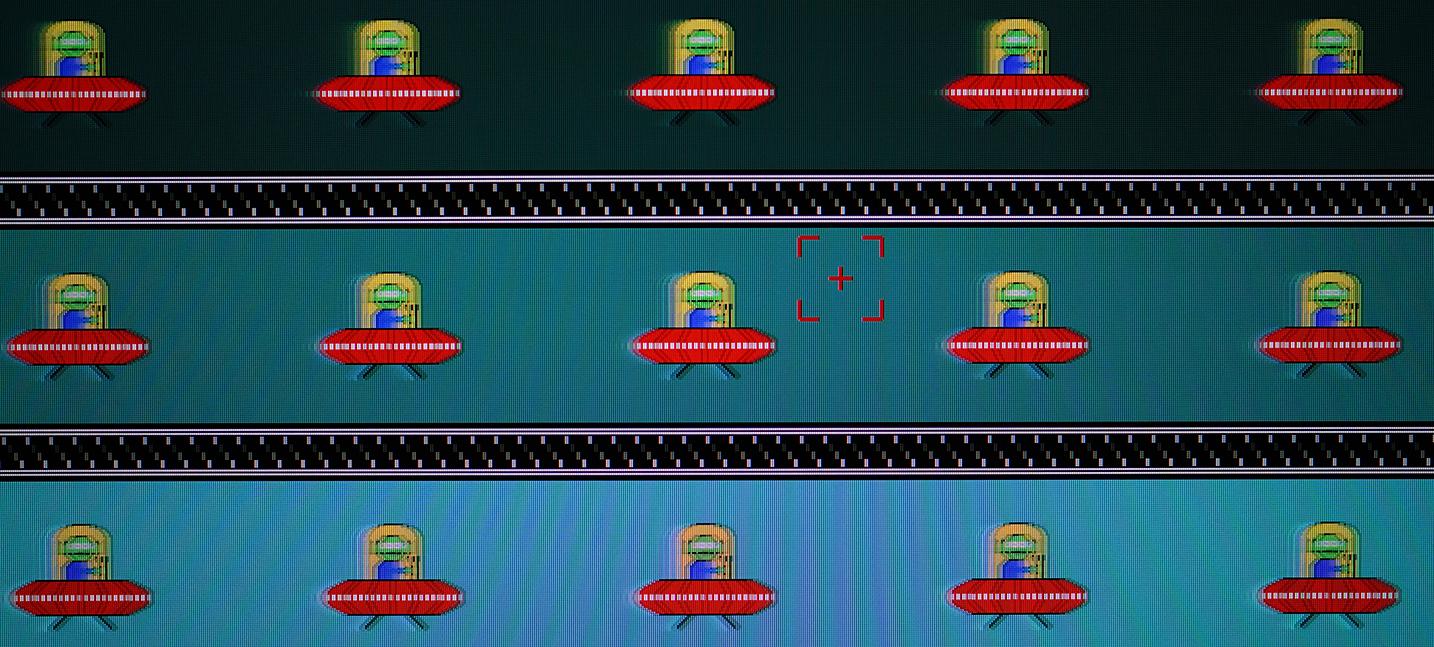 MSI Oculux NXG253R - Motion Blur - Reaktionszeit Schnellste