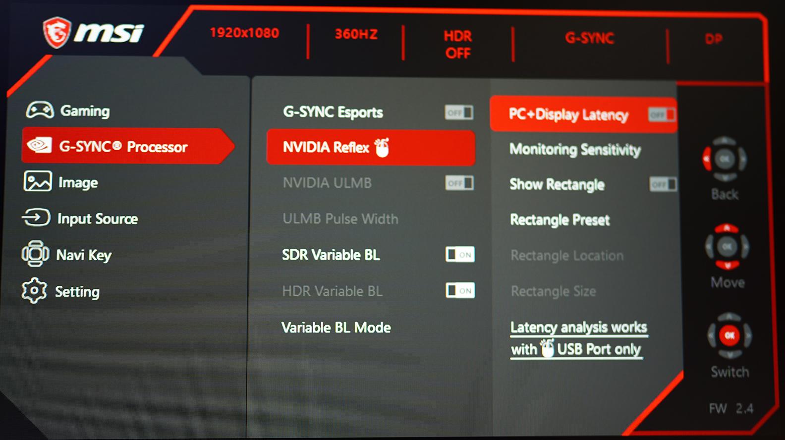 MSI Oculux NXG253R - OSD 2